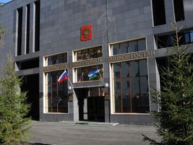 В Башкирии арестовали имущество должников на 50 млн рублей