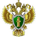 Прокуратура Стерлитамака рассмотрела заявки о проведении семи внеплановых проверок