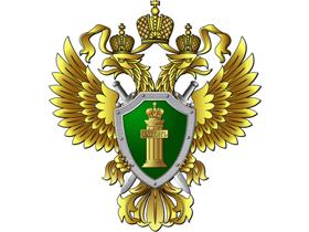 Зампрокурора Башкирии проведет выездной прием