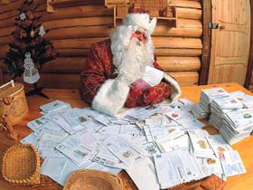 Какая зарплата у Деда Мороза?