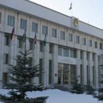 В бюджет Башкирии вносятся поправки