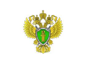 В Башкирии назначен прокурор Илишевского района