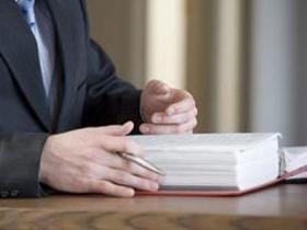 Прокуроры Башкирии выявили более 1 000 коррупционных нарушений