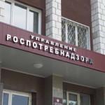 Россия начала с Роспотребнадзор отчитался о ситуации в Стерлитамаке за неделюнеобъявленную торговую войну