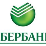 sberbank-logo_280111