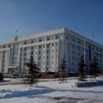 Правительство Башкирии подвело итоги года