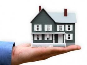 Как в Башкирии можно застраховать недвижимость?