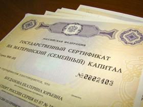 В Башкирии отец-одиночка добился выплаты материнского капитала