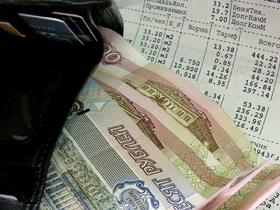 В Салавате управляющая компания незаконно собрала с жильцов дома 200 тысяч рублей