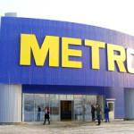 В Стерлитамаке женщина похитила дорогие товары из магазина «Метро»