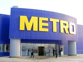 В Стерлитамаке может появиться гипермаркет Metro