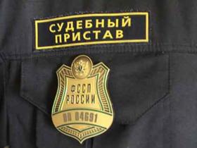 Прокуратура РБ выявила нарушения в деятельности судебных приставов