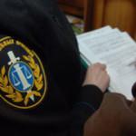 Стерлитамакские судебные приставы уличены в недобросовестном исполнении обязанностей