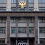 Для депутатов запустят социальную сеть «Парламентский портал»