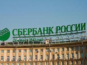 sberbank_160611