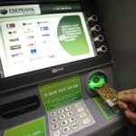 bankomat-sber_230811