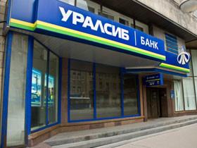 uralsibbank_110811
