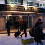 Аэропорт Уфы повторно проведет конкурс по определению кредитора