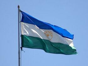 По территории Башкирии пронесут Паралимпийский огонь