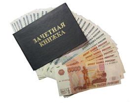 В Стерлитамаке преподавателя оштрафовали за получение взятки на 37 500 рублей