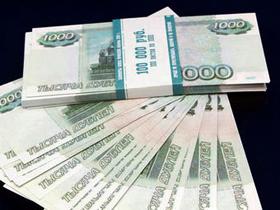 В Башкирии стали чаще сбывать 1000-рублевые фальшивки