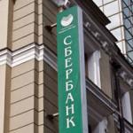 sberbank_310111
