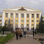 Составлен рейтинг самых востребованных выпускников Башкирии
