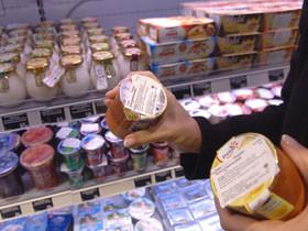 producti_200511