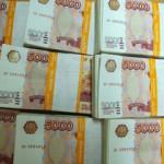 Анализируя риски бюджетных проектов, КСП сэкономила 400 млн рублей