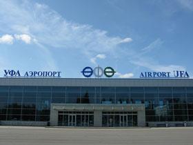 airport-ufa_260312