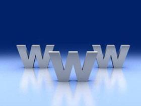 В Башкирии проходит конкурс интернет-проектов «Третье измерение»