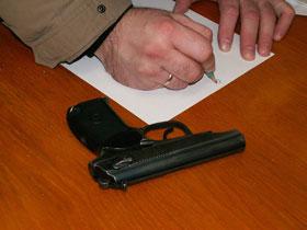 В Башкирии задержали троих мужчин за хранение оружия