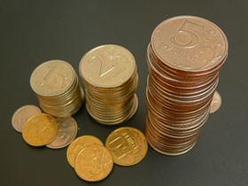 money_280212