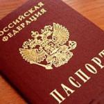 С 1 марта россияне не смогут въехать в Украину по внутренним паспортам