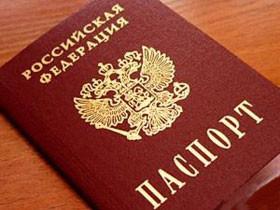 passport-rf_210212