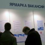 Промышленные предприятия Стерлитамака проведут ярмарку вакансий