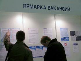 В банке вакансий республики «накопилось» 57,6 тысяч рабочих мест