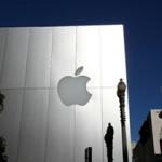 Apple не будет разрабатывать беспилотный автомобиль