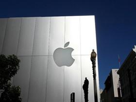 Apple приобрела стартап RealFace: iPhone 8 получит биометрический сканер?