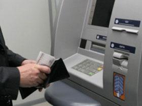 По количеству выданных банковских карт Башкирия первая в ПФО и шестая в России