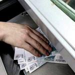 Герман Греф меняет ставки по депозитам