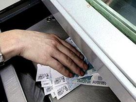 Башкирия занимает 5 место в ПФО по уровню привлечения вкладов