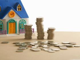 Как уфимцам получить ипотеку?