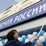 В Башкирии начальник почты присвоила 180 тысяч рублей