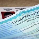 В Башкирии «Росгосстрах» вновь оштрафовали за отказ заключить сделку