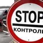 Граждан СНГ не пускают в Россию без загранпаспортов