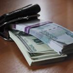 money_291112
