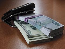 Бизнес-конференция online: Как защитить свои средства в период политической и экономической нестабильности?