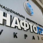 «Газпром» получил от Украины предоплату за газ