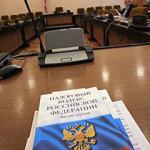 В Стерлитамаке пройдет семинар для налогоплательщиков